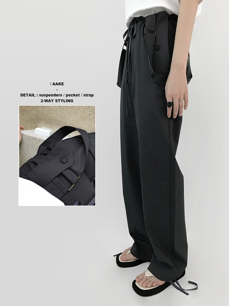 SUSPENDER 2-WAY PANTS (beige/charcoal!)