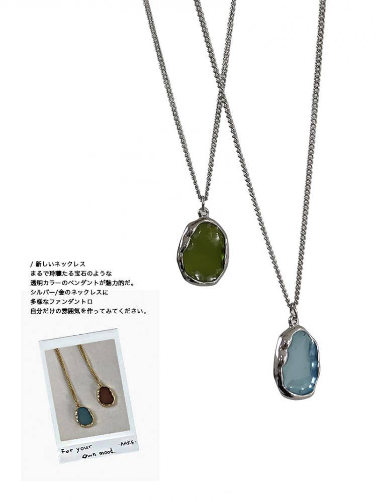 GLORIOUS PENDANT NECKLACE (silver/gold(green, blue,brown))