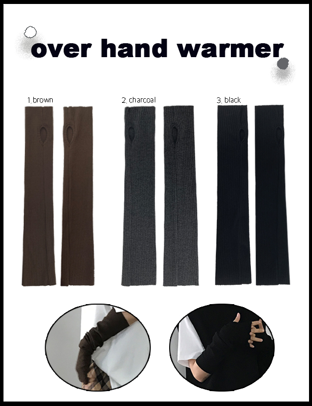 OVER HAND WARMER (3color!)